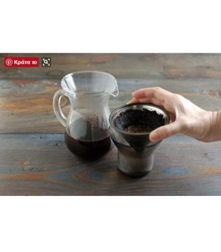 KINTO SCS-02-CC-ST COFFEE CARAFE SET 300ML STAINLESS STEEL