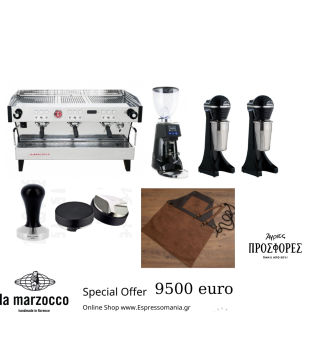 La Marzocco LINEA PB AV 3GROUP SET UP SPECIAL OFFER